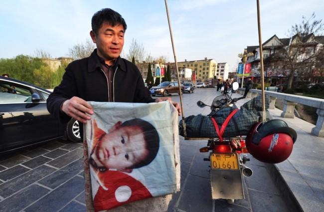 28 марта 2015 года. Город Ляочэн провинции Шаньдун. Фото epochtimes.com