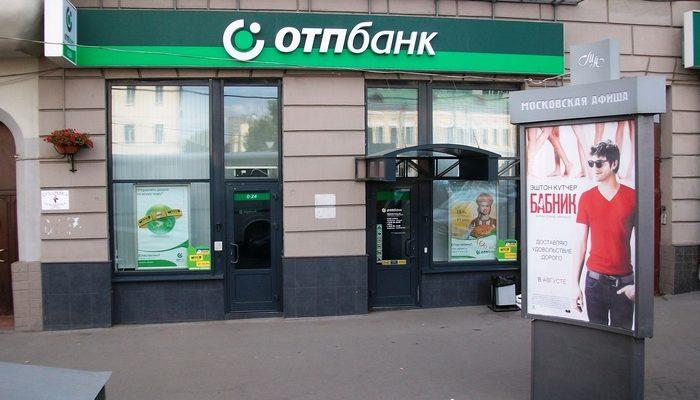 …Но банки «равнее» других?