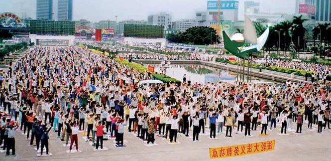 Коллективное выполнение упражнений Фалуньгун