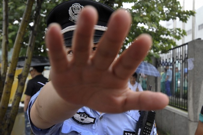 Тайная милиция китайского города Тяньцзин