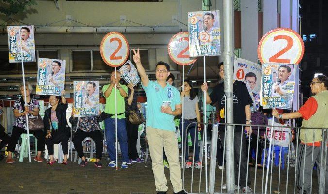 В Гонконге на выборах в районные советы выявлены фальсификации