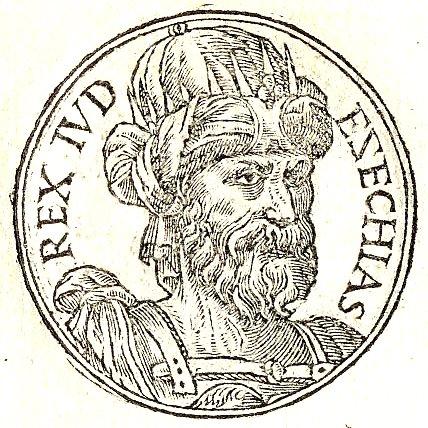Езекия. Фото: Hannah/wikipedia.org/Public Domain