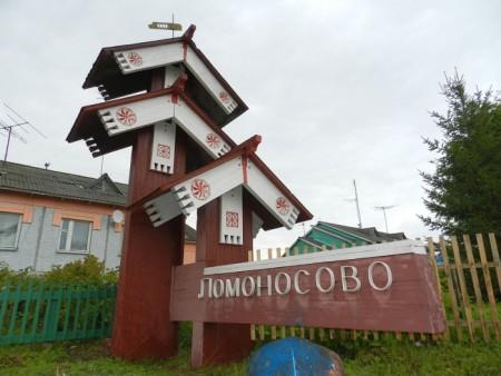 Фото: Я (AAT)/ru.wikipedia.org/CC BY-SA 3.0