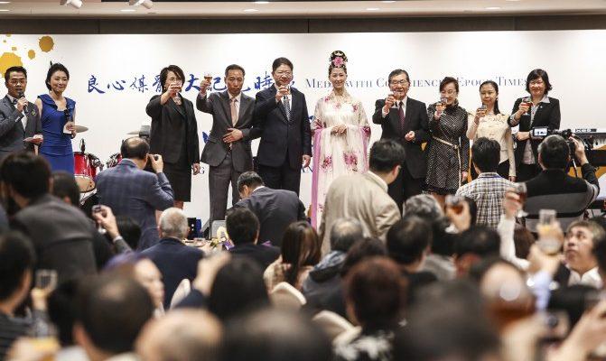 Epoch Times отметила 15-ю годовщину в Гонконге
