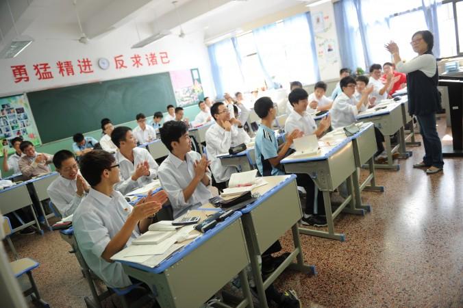 Урок в шанхайской школе № 8, 15 октября 2012 г. Фото: PETER PARKS/AFP/Getty Images