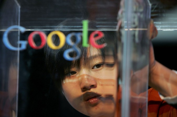 Логотип Google на бывшем офисе в Китае, Пекин, 23 марта 2010 г. Фото: Li Xin/AFP/Getty Images