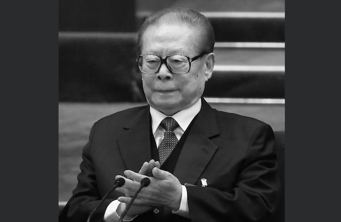 Цзян Цзэминь - бывший глава компартии Китая