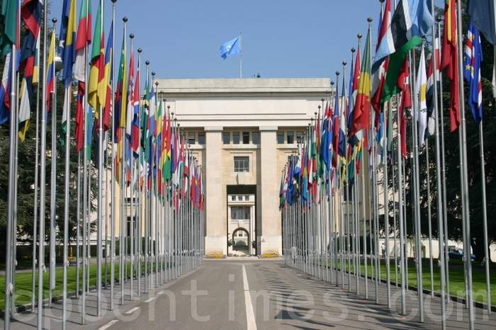 Дворец Наций, штаб-квартира ООН. Женева, Швейцария. Фото: The Epoch Times