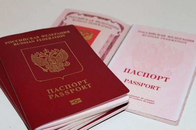 второй заграничный паспорт