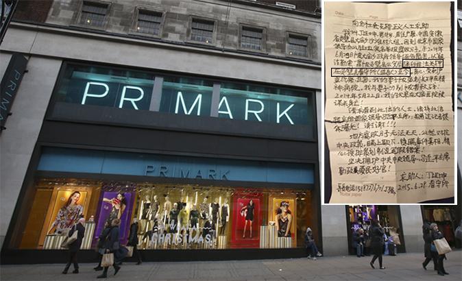 Магазин Primark на улице Оксфорд в Лондоне, 5 ноября 2014 г. В носках, купленных в магазине, найдено письмо Дина Тинкуня, жертвы пыток в китайском центре содержания. Фото: Courtesy of Lucy Kirk, background: Peter Macdiarmid/Getty Images
