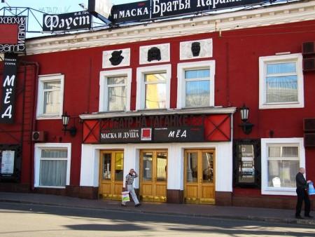 Театр на Таганке. Фото: Vladimir OKC/wikipedia.org/CC BY-SA 3.0