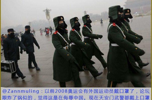 Курьёзы из Китая: эмиграция как акт патриотизма, ошибка на 20 миллионов и другое