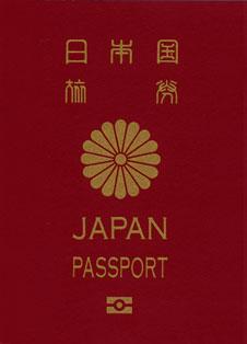 Хризантема с 16 лепестками на японском паспорте. Фото: Wikipedia