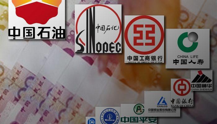 Си Цзиньпин продолжает активно зачищать государственные компании