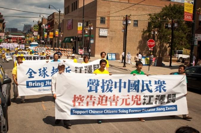 Парад по привлечению к суд бывшего генсека Цзян Цзэминя