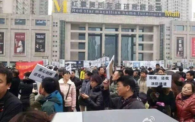 За неделю в Китае произошло около полутысячи народных протестов