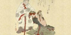 Манускрипт Такенучи: нерассказанная история человечества