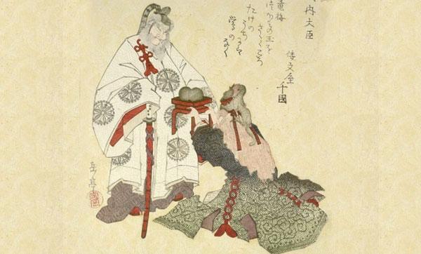 манускрипт Такенучи