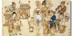 Почему в китайском языке слово «вещь» пишут иероглифами «восток» и «запад»?