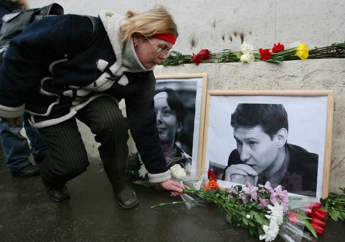 Фото: Alexey SAZONOV/AFP/Getty Images