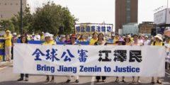 Китайский адвокат: Настоящий преступник ― это Цзян Цзэминь