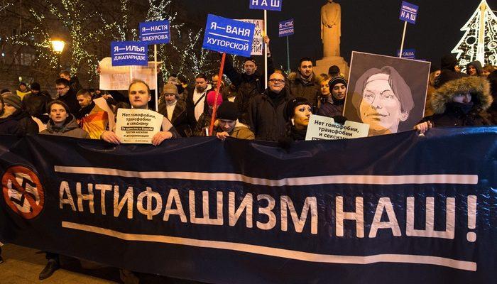 В Москве прошло антифашистское шествие (видео)