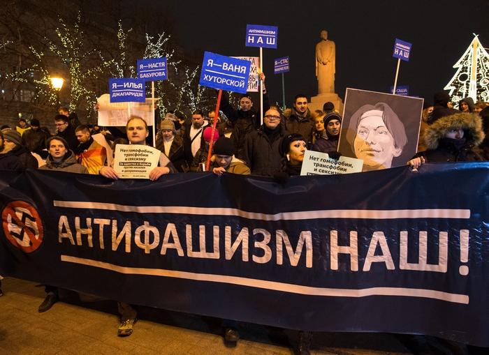 19 января, в Москве антифашистское шествие