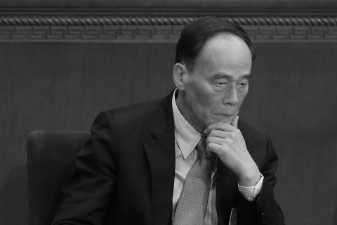 Ван Цишань, глава антикоррупционного отдела