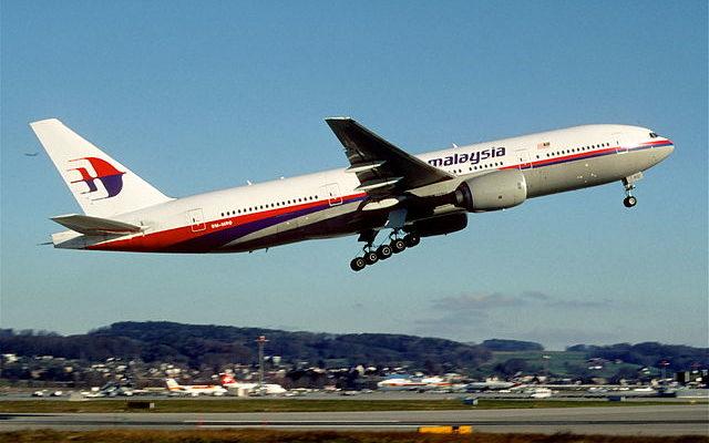 Для поиска пропавшего Boeing используют новое оборудование