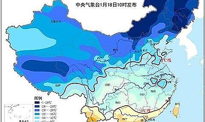 В Китае установлен новый рекорд низкой температуры — -47,5 градусов