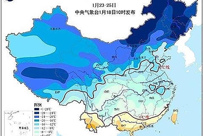 47,5℃ ниже нуля - новый рекорд низкой температуры в Китае