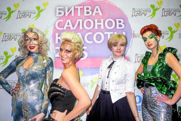 Елена Богадерева с участницами конкурса «Битва салонов – 2015»
