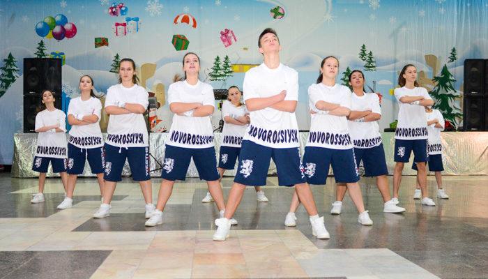 День студента прошёл в Новороссийске