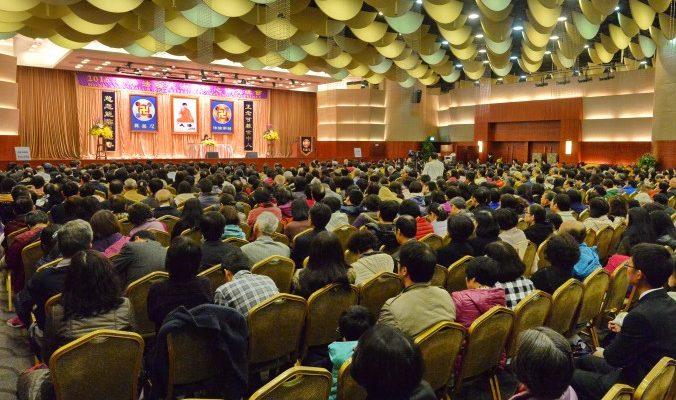 В Гонконге отменена конференция Фалуньгун из-за фальшивой бомбы