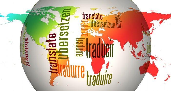 Компания лингвистов получила американский номер