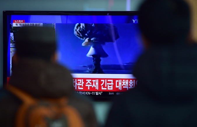 Сообщение об испытаниях водородной бомбы
