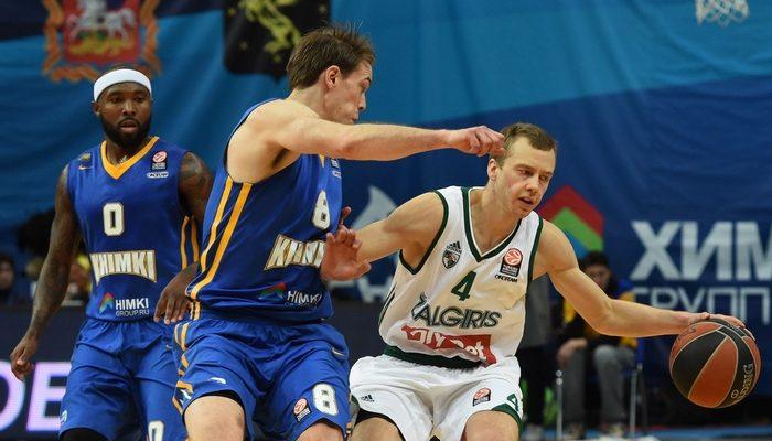 Баскетболисты «Химок» обыграли «Жальгирис» в матче Евролиги (видео)
