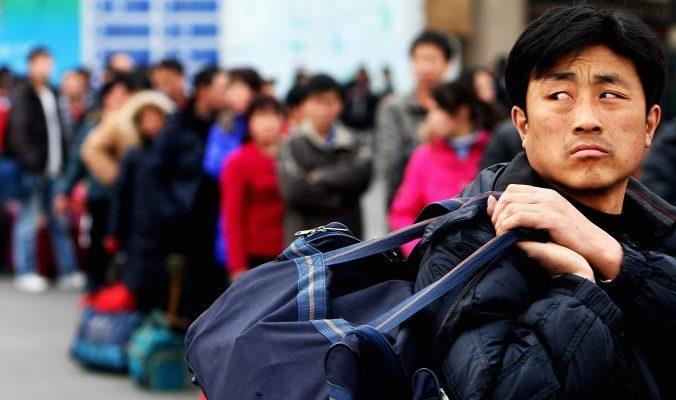 Bank of America: Китай прошёл точку невозврата