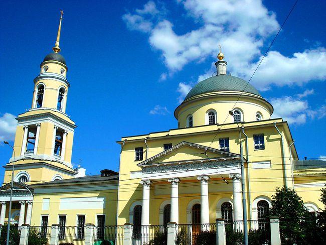 Церковь Большого Вознесения у Никитских ворот, где венчался Пушкин с Натальей Гончаровой. Фото: CC BY-SA 3.0/wikipedia