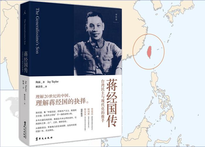 книгу об опыте перехода от диктатуры к демократии издали в китае