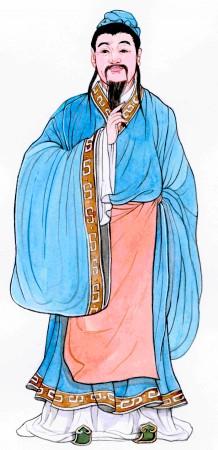 Министр Ян Ин