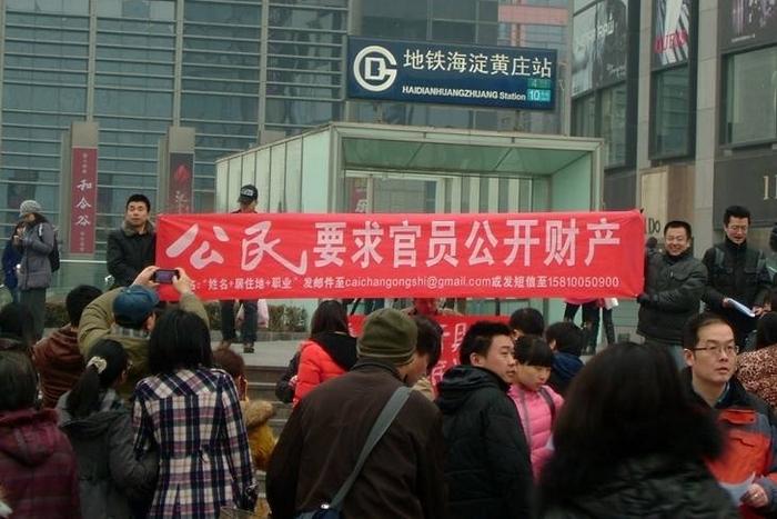 за фальшивые данные В прошлом году нескольким тысячам чиновников в Китае запретили повышение по службе за то, что они написали в декларациях ложь о доходах родственников.