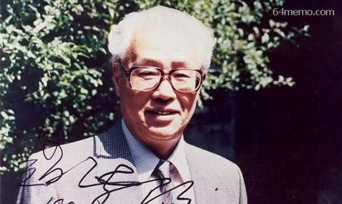 Китайцы приходят в дом-музей бывшего китайского лидера Чжао Цзыяна почтить его память