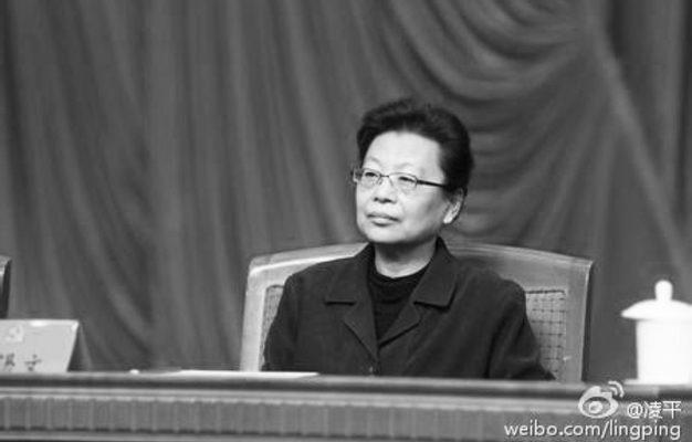 В ходе антикоррупционной кампании Си Цзиньпина устранили пекинскую «тигрицу»