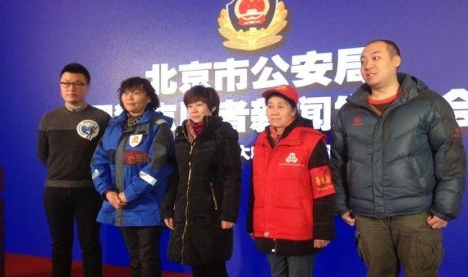 Китайские пользователи возмущены интернет-стукачеством