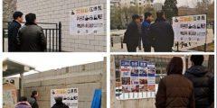 На улицах Китая появились плакаты с призывом арестовать Цзян Цзэминя