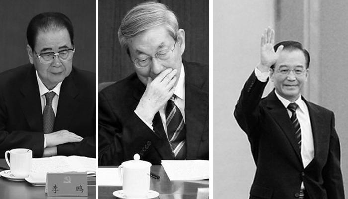 Три бывших премьер-министра КНР появились на людях, чтобы «помочь Си Цзиньпину»