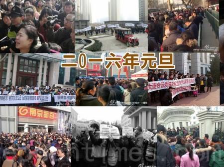В первый день нового года в Китае прошло минимум 80 народных протестов. Источник: The Epoch Times