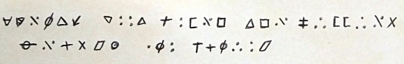 Изображение текста на 90-футовом камне.