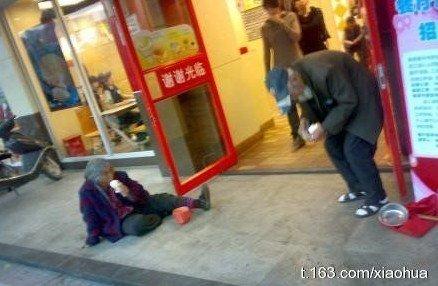 Любить ― значит делиться. Фото: Kanzhongguo